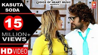 Kasuta Soda | Manjeet Panchal | NS Mahi (Mumbai) | Latest Haryanvi Songs Haryanavi 2017