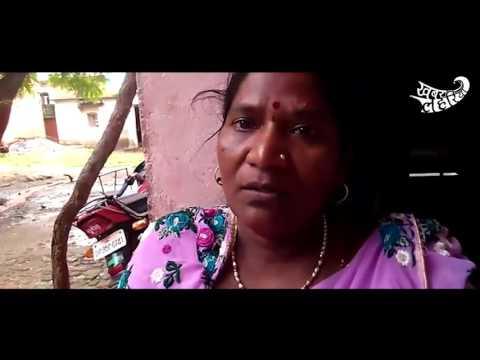 महोबा के रूरीकला गांव के एक परिवार का आरोप है कि लापरवाह ए एन एम की वजह से नवजात शिशु की मौत हो गई