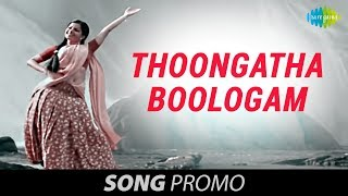 Apple Penne | Thoongatha Boologam song