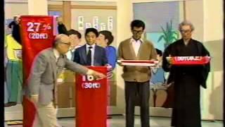クイズ面白ゼミナール(最終回の挨拶) クイズ面白ゼミナールオープニング1983 Search C