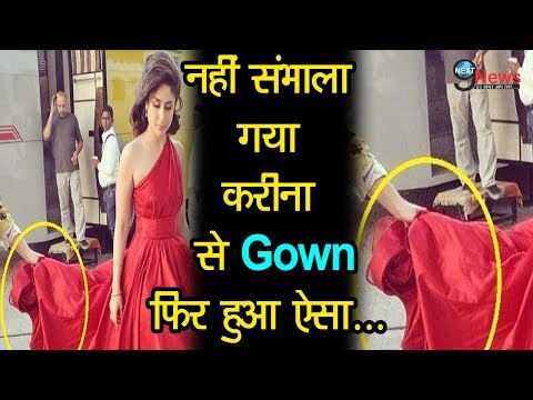 Xxx Mp4 करीना कपूर ने कपड़े उठाकर किया ऐसा Kareena Kapoor Crossed All Borders And Did This 3gp Sex