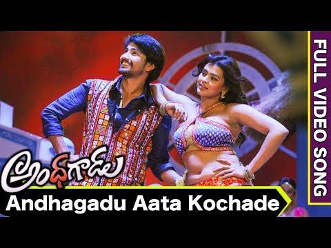 Xxx Mp4 Andhhagadu Full Video Songs Andhagadu Aata Kochade Full Video Song Raj Tarun Hebah Patel 3gp Sex