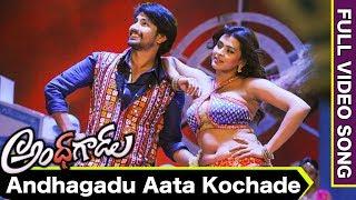 Andhhagadu Full Video Songs || Andhagadu Aata Kochade Full Video Song || Raj Tarun, Hebah Patel