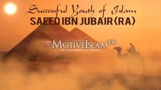 Saeed Ibn Jubair (RA) vs The Tyrant! ᴴᴰ ll Sheikh Hamza Yusuf and Sulaiman Moola