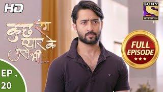 Kuch Rang Pyar Ke Aise Bhi - कुछ रंग प्यार के ऐसे भी - Ep 20 - Full Episode - 24th October, 2017
