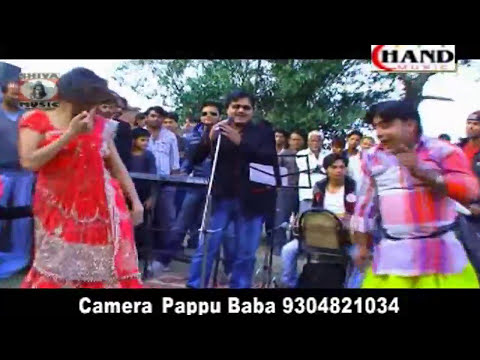 Xxx Mp4 Bangla Khortha Jhumur Purulia 2015 Bhador Mashe Gadar Jonhar Video Songs BAUSHEER SHOORE 3gp Sex