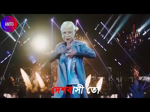 DeshBashi To(Despacito Parody) LuisFonsi-Daddy Yankee Ft VATMAN[[VIDEO BABA PRODUCTIONS]]