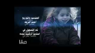 فجر الشام - محمد الغزالي