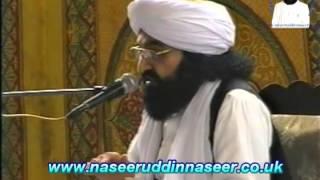 Nisbat-E-Auliya Allah (Kot Nageeb Ullah) Pir Syed Naseeruddin naseer R.A - Episode 61 Part 2 of 2