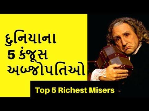 Xxx Mp4 Top 5 Richest Misers દુનિયાના 5 કંજૂસ અબ્જોપતિઓ 3gp Sex