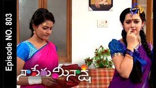 Naa Peru Meenakshi | 18th August 2017| Full Episode No 803 | ETV Telugu