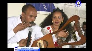 🇪🇹 - Berhane Gebresilassie Amazing talent Playing Kirar and Harmonica  At the same time 2018