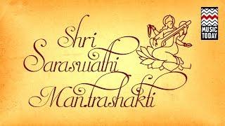 Shri Saraswati Mantrashakti | Audio Jukebox | Vocal | Devotional | Sadhna Sargam | Suresh Wadkar