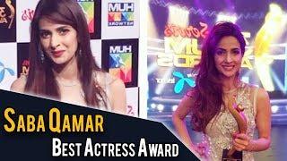 Saba Qamar Receiving Her Best Actress Award At Hum Awards Pakistani Dramas Reviews