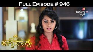 Agnisakshi - 18th July 2017 - ಅಗ್ನಿಸಾಕ್ಷಿ - Full Episode