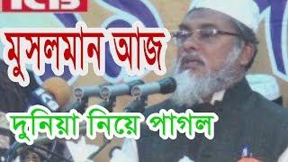 New Islamic Bangla Waz Mahfil 2016 By A,F,M Khalid Hossain