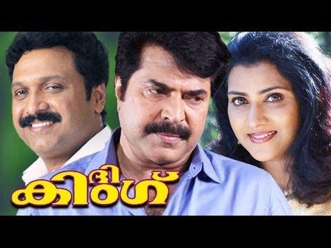 Xxx Mp4 Mammootty Malayalam Full Movie TheKing Malayalam Film Online Free Mallu Movies 3gp Sex