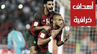أجمل 10 أهداف سجلتها المنتخبات العربية الأربعة المتأهلة خلال تصفيات كأس العالم روسيا 2018