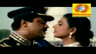 Hit Song   Chandhini Chandhini   Gangothri   Malayalam Film Song