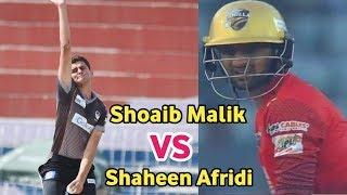 Shaheen Afridi vs Shoaib Malik, Pakistan Cup 2018, Punjab vs Balochistan match highlights Pak cup