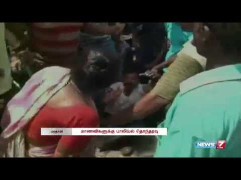 Teacher brutally attacked for sexually abusing girl students | India | News7 Tamil
