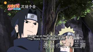 Naruto Shippuden #194 Official Preview Simulcast
