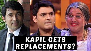 After Sunil Grover, Chandan & Ali Asgar QUITS 'The Kapil Sharma Show' | Kapil Gets REPLACEMENTS?