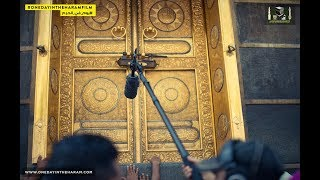 ONE DAY IN THE HARAM Trailer - The story of the Haram in Mecca (Makkah)