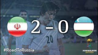IR Iran vs Uzbekistan (2018 FIFA World Cup Qualifiers)