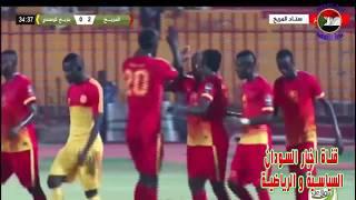 اهداف مباراة المريخ و مريخ كوستي كاملة 4 - 0 اليوم 13\10\2017 الدوري السوداني الممتاز 2017