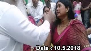 Baba Ji Bhoot APRIL 2018
