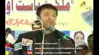 Akbaruddin Owasi Awesome speech on Muslims in india