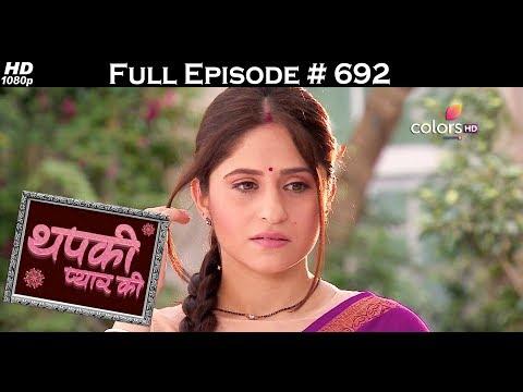 Thapki Pyar Ki - 6th July 2017 - थपकी प्यार की - Full Episode HD