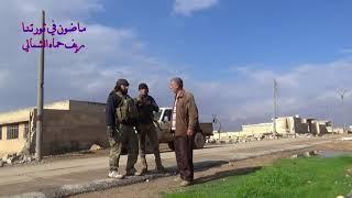 جولة ميدانية في قرية تل مرق بريف إدلب بعد تحريرها وسيطرة الثوار عليها 14 1 2018