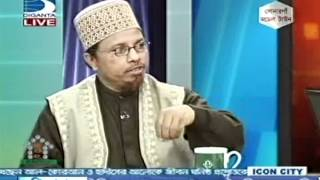 Bangla | Respecting the Aawliyah | Mufti Kazi Ibrahim