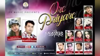 Bangla New Song | Pagli by Farabee & Rakib | Audio Jukbox | YR MUSIC