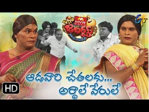 Xxx Mp4 Extra Jabardasth 20th October 2017 Full Episode ETV Telugu 3gp Sex