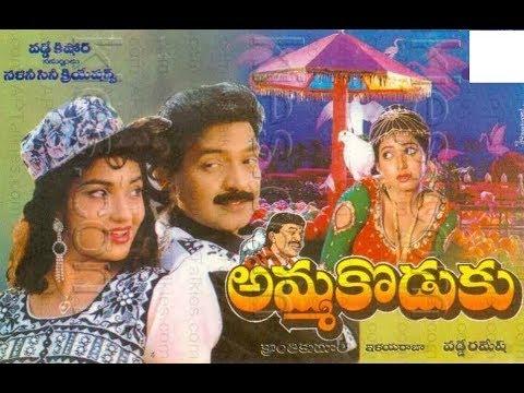 Xxx Mp4 Amma Koduku Bhugga Meeda 3gp Sex