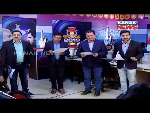 Political Prime Time 22 March 2019