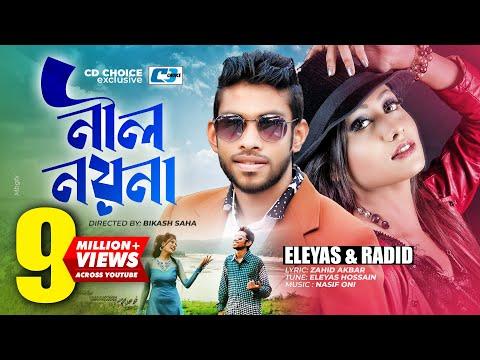 Xxx Mp4 Nil Noyona Eleyas Hossain Nahin Tunajjina Radit Bangla Hit Songs Full HD 3gp Sex