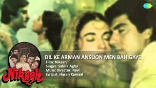 Dil Ke Arman Ansuon Men Bah Gaye | Nikaah | Evergreen Hindi Movie Song | Salma Agha