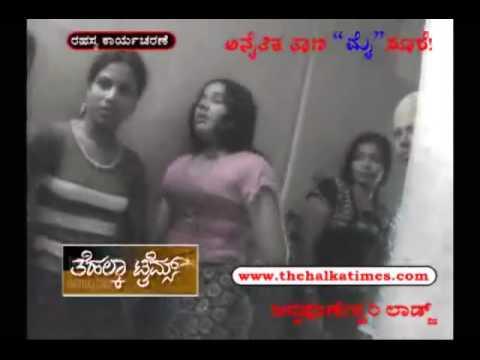 Xxx Mp4 Thehalkatimes Mysore Part 3 3gp Sex