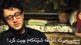 Shahrzad series kurdish subtitle , چه كردى ؟ 🌼
