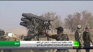 العراق: استكمال الاستعدادات لمعركة تلعفر