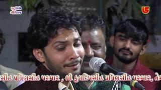 15-Rajkot Live Santwani-2017 || Laxman Bapu Birju Barot || Hal Kana Mane Dwarika Dekhad