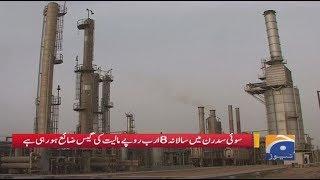 Sui Southern Company Mein Gas Chori Mein Izafa – Geo Pakistan