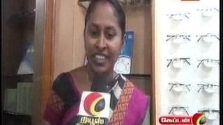 Tirupur captain TV PARUPPU RATE INCREAS xxx