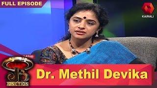 JB Junction: Methil Devika |  15th April 2017 | Full Episode