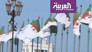الإصلاحات.. الوقت يداهم الجزائر
