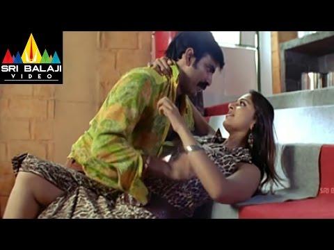 Vikramarkudu Movie Anushka Ravi Teja Romantic Scene Ravi Teja Anushka Sri Balaji Video